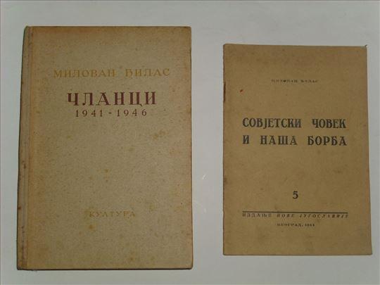 Sovjetski čovek i naša borba-Milovan Đilas