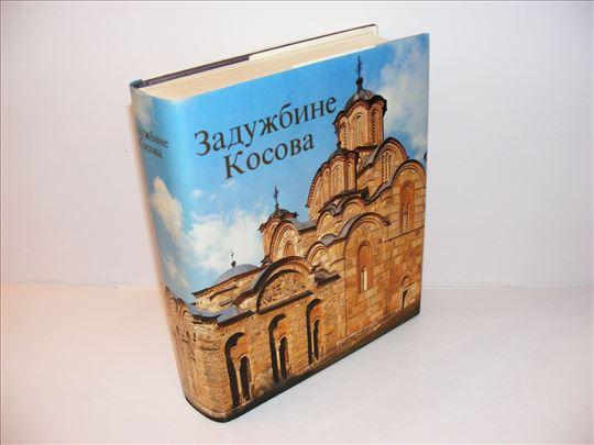 Zadužbine Kosova Spomenici i znamenja srpskog