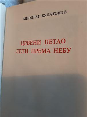 Miodrag Bulatovic crveni petao leti prema nebu