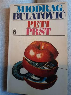 Miodrag Bulatovic PETI PRST
