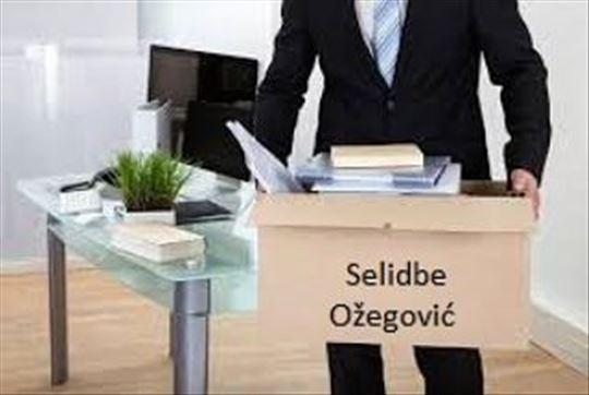 Selidbe Ožegović