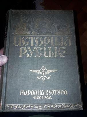 Istorija Rusije