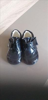 Marcelin cipelice za krštenje.Novo!
