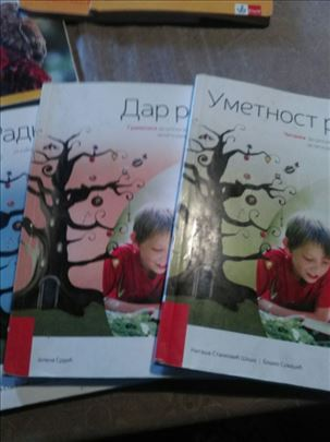 Knjige za 5 razred