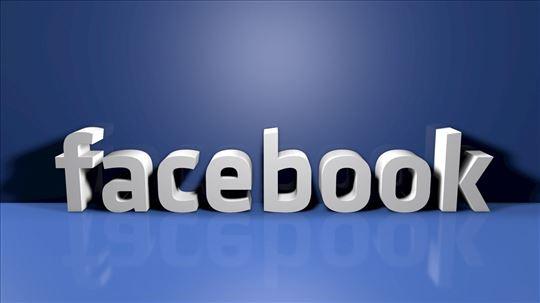 Domaća Fejsbuk stranica - extra ponuda!!!