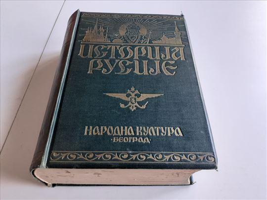 Istorija Rusije Pavle Miljukov