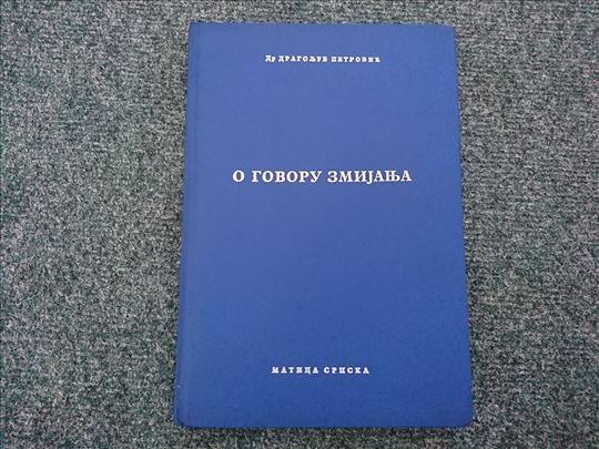 O govoru Zmijanja - Dragoljub Petrović
