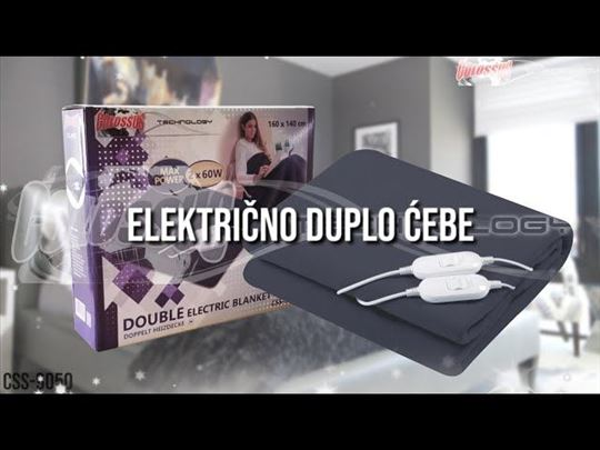 Električno duplo ćebe-Colossus