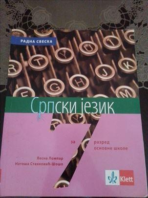 Radna sveska za Srpski jezik za 7. sedmi razred