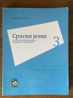Srpski jezik za 3.razred SSS i gimnazije EDUKA