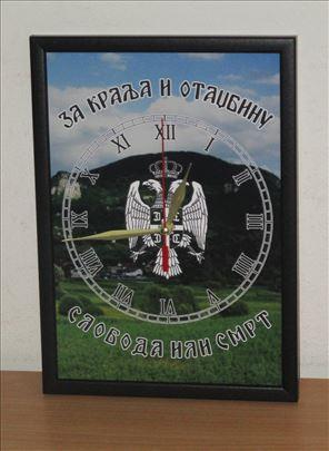 Zidni sat Kraljevina Srbija