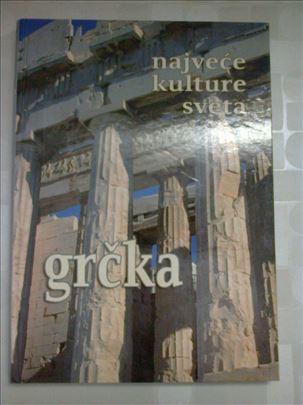 GRCKA - NAJVECE KULTURE SVETA