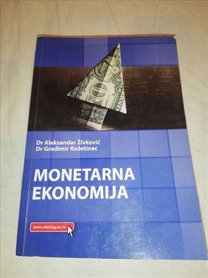 Monetarna ekonomija, ekonomski fakultet