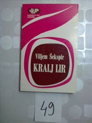 KRALJ LIR - VILIJEM SEKSPIR