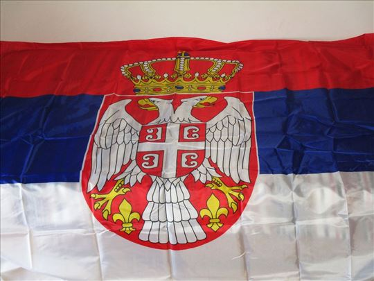Velika zastava Srbije
