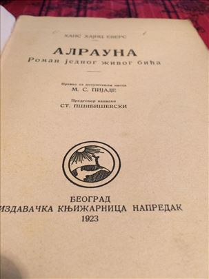 Hans Hajnc Evers  Alrauna-roman jednog zivog bica