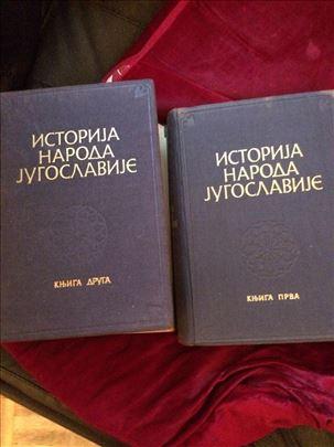 Istorija narodja Jugoslavije