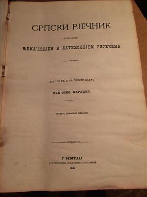 Srpski rijecnik V.S. Karadzic