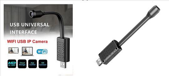 Skriveni daljinski WiFi video nadzor u modulu
