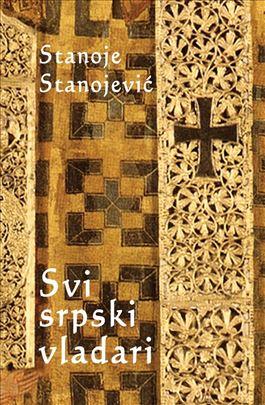 Svi srpski vladari - Stanoje Stanojević ilustrovan