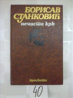 BORISAV STANKOVIC - NECISTA KRV