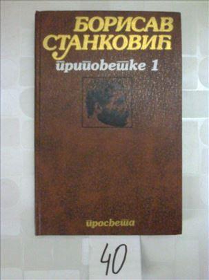 Borisav Stankovic - pripovetke 1