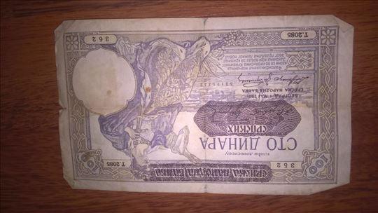 Stari novac razglednicu slike komoda....
