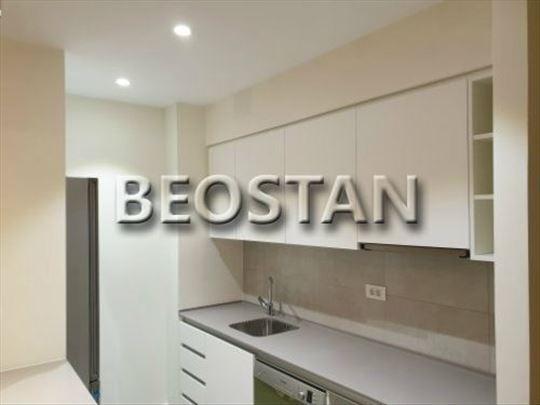 Centar - Beograd Na Vodi BW ID#39523