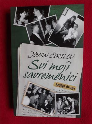 Svi moji savremenici druga knjiga - Jovan Cirilov