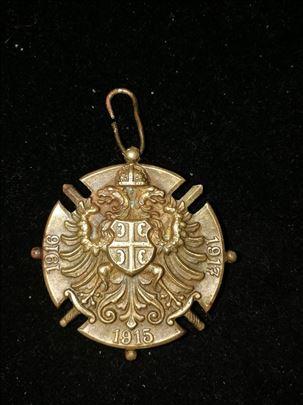 Medalja Petra I 1914-1918