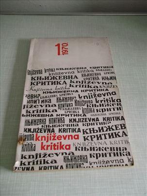 Prvi broj časopisa Književna kritika
