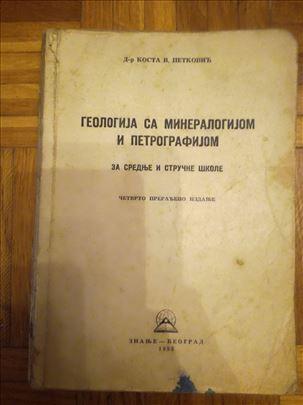 Geologija sa mineralogijom i petrografijom