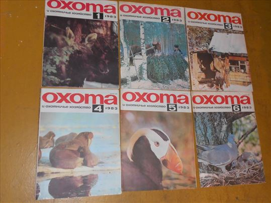 OHOTA časopisi o lovu na ruskom jeziku (1964-1994)