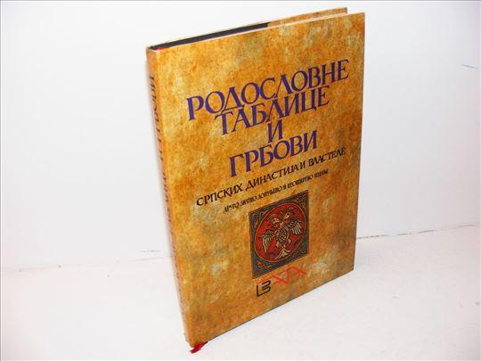 Rodoslovne tablice i grbovi srpskih dinastija