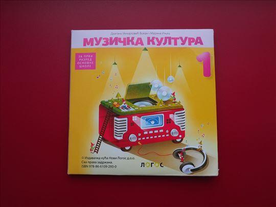 Muzička kultura za 1. razred,  2 CD-a Нови Логос