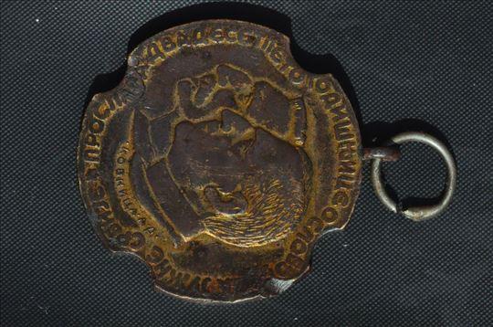 Spomen medalja 1937