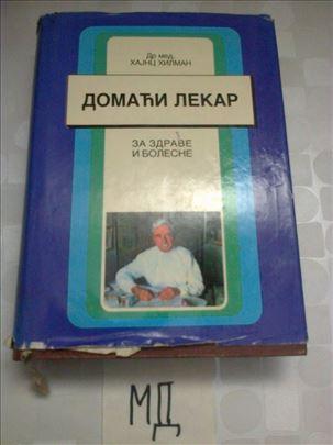 Domaci lekar - HAJNC HILMAN - Sloboda - 1975