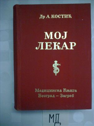 Moj lekar - A-Kostic - Medicinska knjiga
