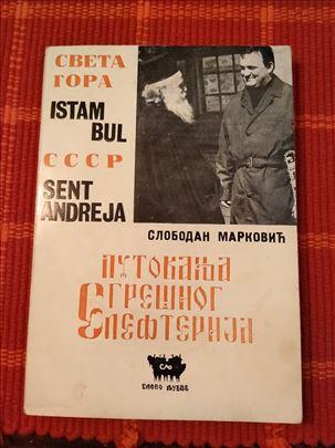 Putovanja grešnog Elefterija-S.Marković