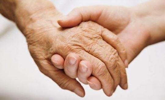Pomoc starijim licima