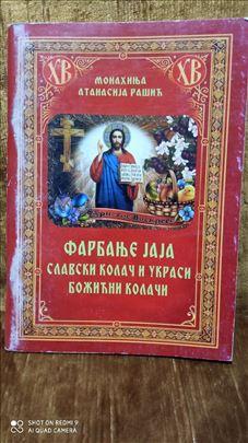 FARBANJE JAJA SLAVSKI Kolac BOZICNI Kolaci i Ukras