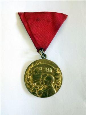 Medalja 10 godišnjica Jugoslovenske armije