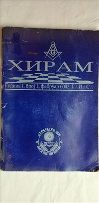 Knjiga:Hiram Pobratim god.I,br.1 februar 6002, 44