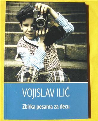 Ilić: Zbirka pesama za decu