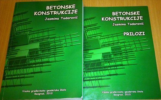 Бетонске конструкције 1