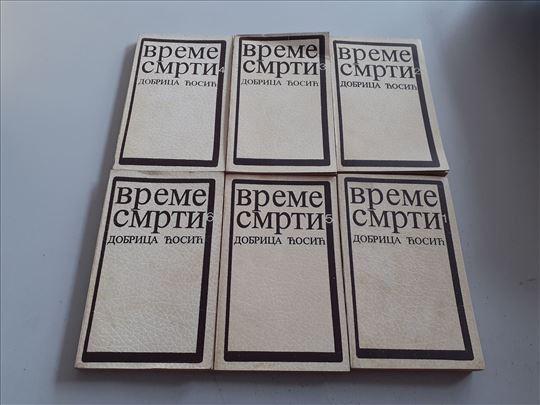 Vreme smrti Dobrica Cosic 6 knjiga KOMPLET