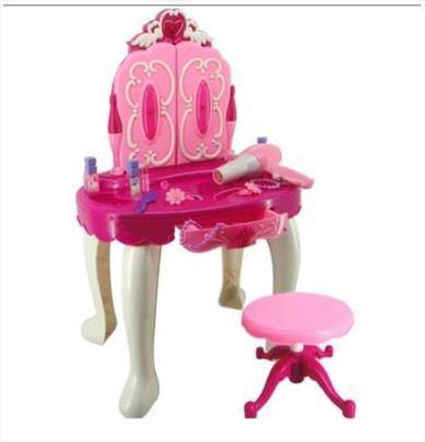 Glamour Mirror-Set za male damice