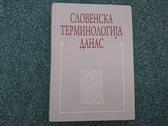 Slovenska terminologija danas