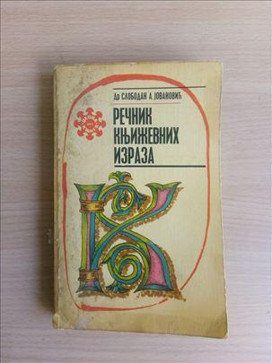 Rečnik književnih izraza - Dr Slobodan A. Jovanovi