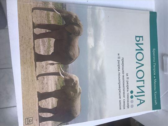 Biologija polovne knjige
